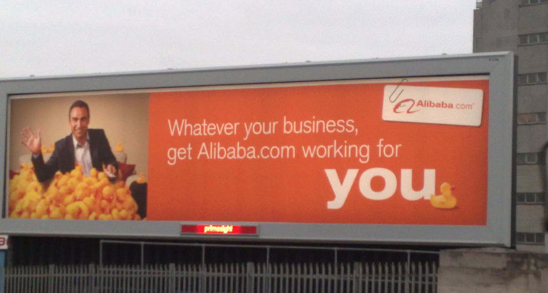 Alibaba's New Hospitality Robot